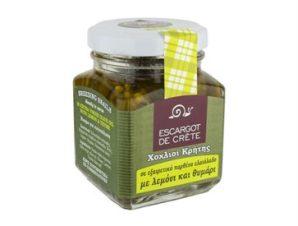 Φιλέτο σαλιγκαριών με θυμάρι και λεμόνι Escargot de Crete