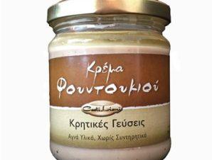 Κρέμα Φουντουκιού Castilioni