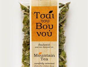 Τσάι του βουνού ΗΛΙΟΣΤΑΣΙΟ Κρητικά βότανα 20γρ