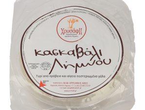 Τυρί Ημίσκληρο Κασκαβάλι Λήμνου 500gr
