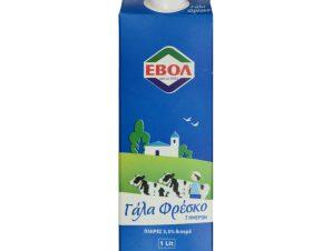 Φρέσκο Γάλα Πλήρες 3,5% Λιπαρά 1 lt