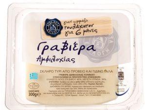Τυρί Γραβιέρα Αμφιλοχίας 300gr