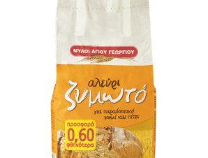 Αλεύρι Ζυμωτό 5kg Έκπτωση 0.60Ε