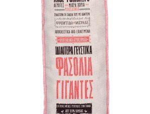 """Φασόλια γίγαντες Μακεδονίας """"Agrifarm"""" 500g>"""