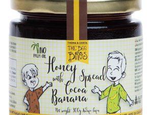 """Άλειμμα μελιού με κακάο & μπανάνα, χωρίς γλουτένη & ζάχαρη, Εύβοιας «The Bee Bros» """"Stayia Farm"""" 300g>"""