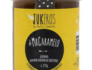 """Χειροποίητο άλειμμα καραμέλας βουτύρου με θαλασσινό αλάτι «Mr Caramelo» """"Jukeros"""" 250g>"""