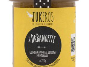 """Χειροποίητο άλειμμα καραμέλας βουτύρου με μπανάνα «Dr Banoffee» """"Jukeros"""" 250g>"""