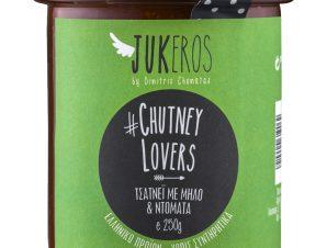 """Χειροποίητo τσάτνεϊ μήλο με τομάτα «Chutney Lovers» """"Jukeros"""" 250g>"""