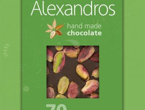 """Χειροποίητη σοκολάτα υγείας με φυστίκια Αιγίνης """"Alexandros"""" 90g>"""