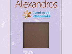 """Χειροποίητη σοκολάτα υγείας με μαστίχα """"Alexandros"""" 90g>"""
