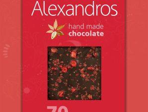 """Χειροποίητη σοκολάτα υγείας με φράουλα & πιπέρι """"Alexandros"""" 90g>"""