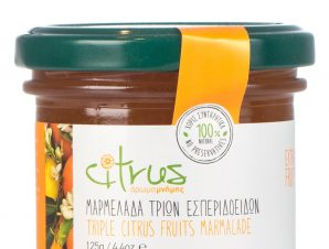 """Χειροποίητη μαρμελάδα τριών εσπεριδοειδών, Χίου """"Citrus"""" 125g>"""