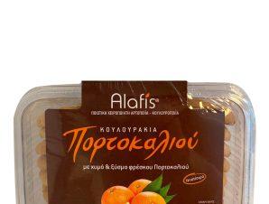 """Χειροποίητα κουλουράκια πορτοκαλιού """"Αλάφης"""" 300g>"""