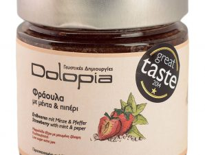 """Χειροποίητη μαρμελάδα φράουλα με μέντα & πιπέρι, Φθιώτιδας """"Dolopia"""" 280g>"""