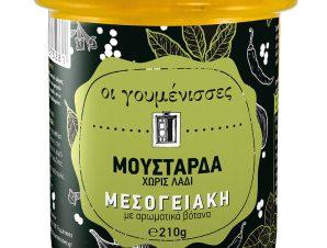 """Μεσογειακή μουστάρδα με αρωματικά βότανα """"Οι γουμένισσες"""" 210g>"""