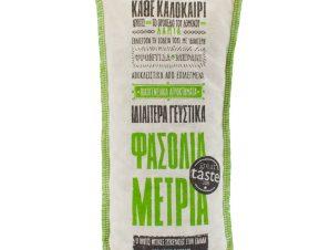 """Φασόλια μέτρια Λαμίας """"Agrifarm Premium Products"""" 500g>"""