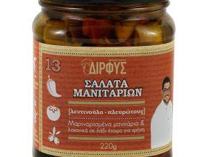 """Σαλάτα μανιταριών Ευβοίας """"Δίρφυς"""" 220g>"""