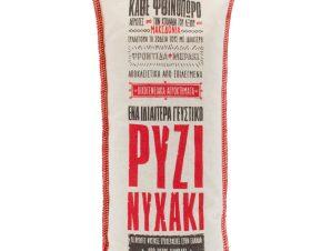 """Ρύζι νυχάκι Μακεδονίας """"Agrifarm Premium Products"""" 500g>"""