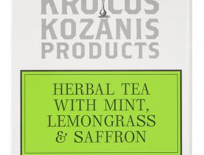"""Ρόφημα με μέντα, λεμονόχορτο & κρόκο Κοζάνης """"Krocus Kozanis Products"""" 18g>"""