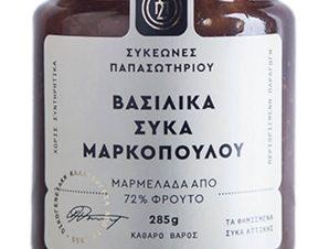 """Μαρμελάδα με βασιλικά σύκα Π.Γ.Ε. Μαρκοπούλου """"Συκεώνες Παπασωτηρίου"""" 300g>"""