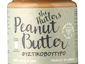 """Φυστικοβούτυρο, χωρίς ζάχαρη, Βόλου """"The Nutlers"""" 250g>"""