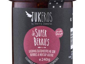 """Άλειμμα βατόμουρο με goji berries & νέκταρ αγαύης «Super Berries», χωρίς ζάχαρη """"Jukeros"""" 240g>"""