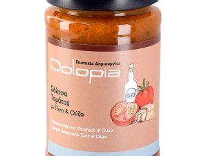 """Σάλτσα τομάτας με τόνο & ούζο, Φθιώτιδας """"Dolopia"""" 250g>"""