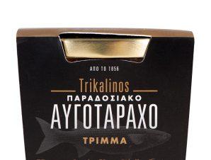 """Τρίμμα παραδοσιακού αυγοτάραχου """"Trikalinos"""" 50g>"""