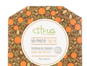 """Παραδοσιακή πίτα με πορτοκάλι & σοκολάτα, Χίου """"Citrus"""" 70g>"""