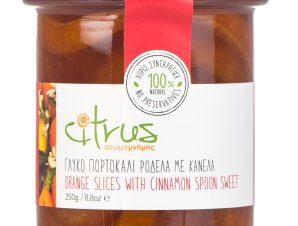 """Παραδοσιακό γλυκό κουταλιού πορτοκάλι ροδέλα με κανέλα, Χίου """"Citrus"""" 250g>"""