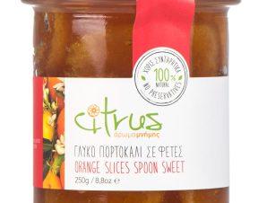 """Παραδοσιακό γλυκό κουταλιού πορτοκάλι σε φέτες, Χίου """"Citrus"""" 250g>"""