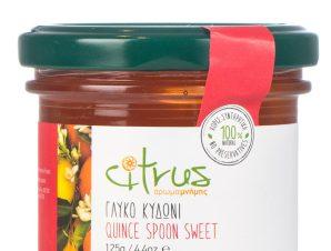 """Παραδοσιακό γλυκό κουταλιού κυδώνι, Χίου """"Citrus"""" 125g>"""